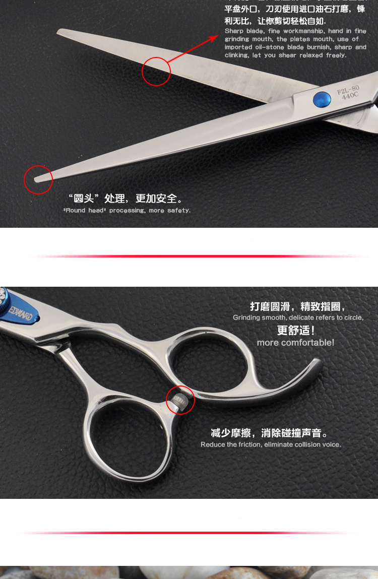 Edward Exquisite Smooth 8.0 Inch Pet Hairdressing Straight Scissors