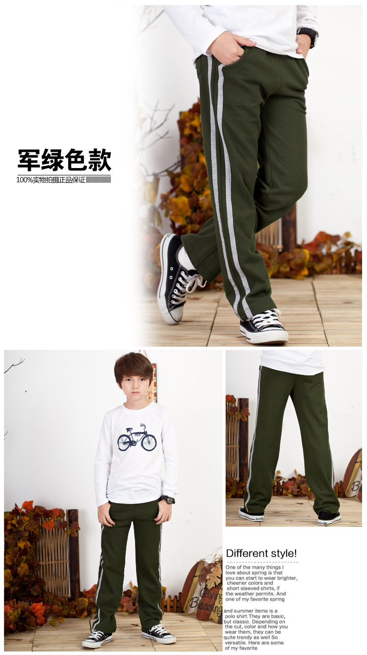Michael Bell children's clothing children's sports pants boys trousers children cotton pants boys trousers