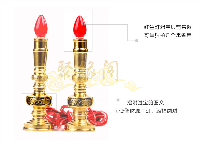 To poly edge of Court House】 【poly edge opening ingot ornaments lights candle light long light Buddha Buddha Lucky Cai essential