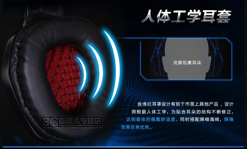 台式电脑耳机头戴式游戏电竞语音耳麦带话筒 3000 NO 狼博旺 NUBWO