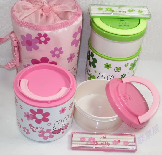 Genuine miffy Miffy 3310 insulation boxes stainless steel double lunch box children lunch box with bag