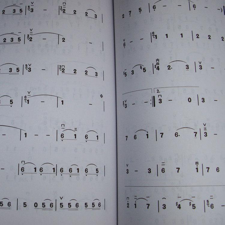大提琴曲谱卷珠帘-曲150首二胡谱子 流行二胡