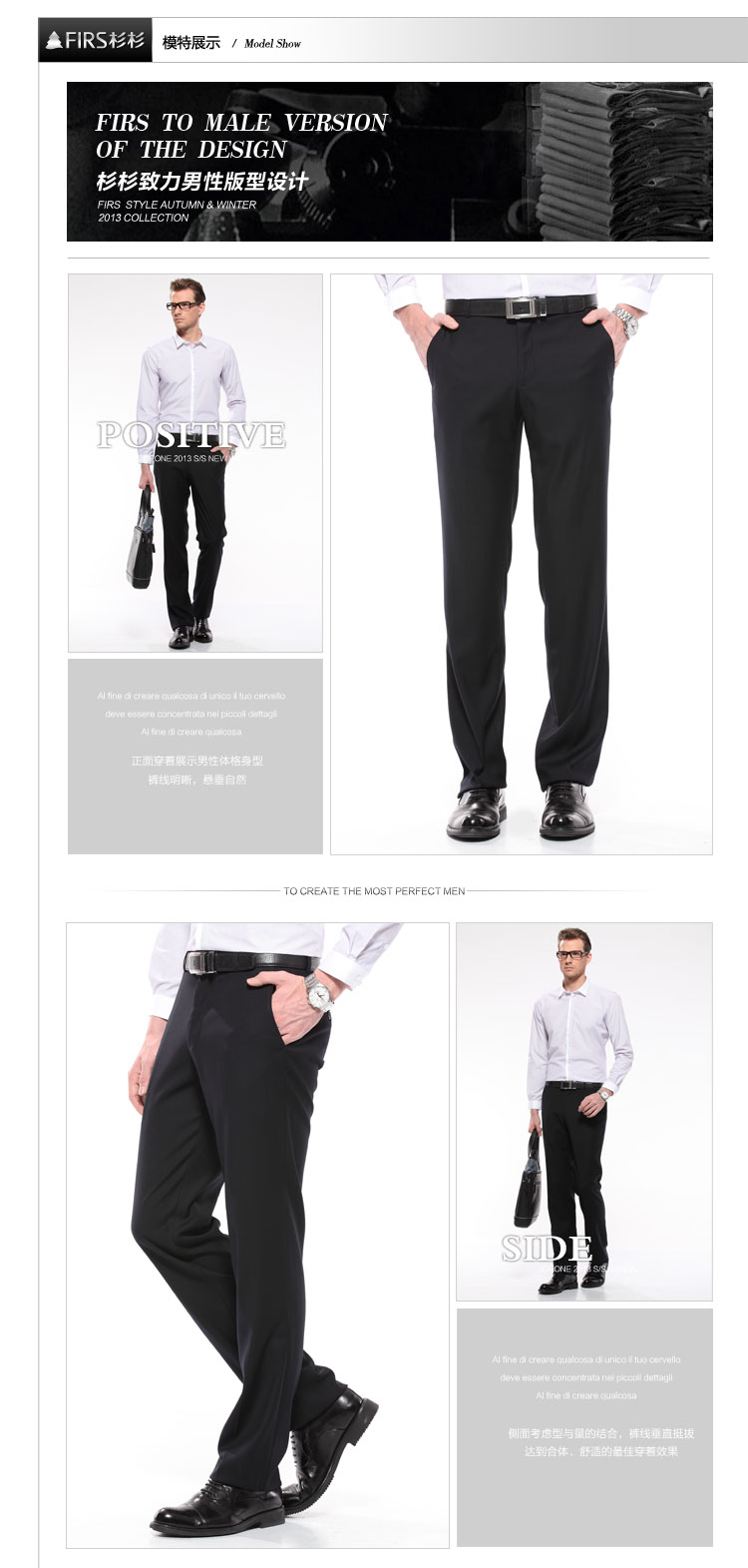 Firs Shanshan Genuine 2013 new winter business casual suit pants men trousers pleated permanent crease rhino