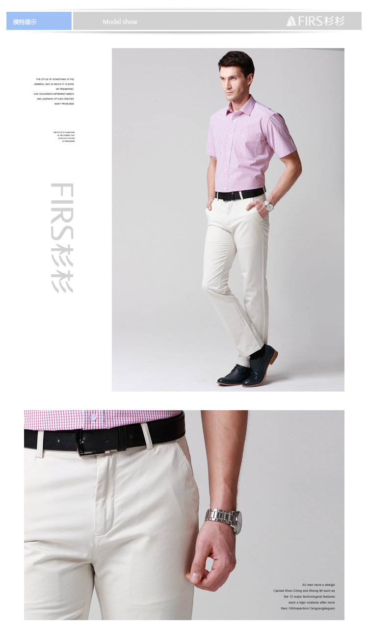 Firs Shanshan genuine new spring 2013 men's long casual pants trousers pants male long section