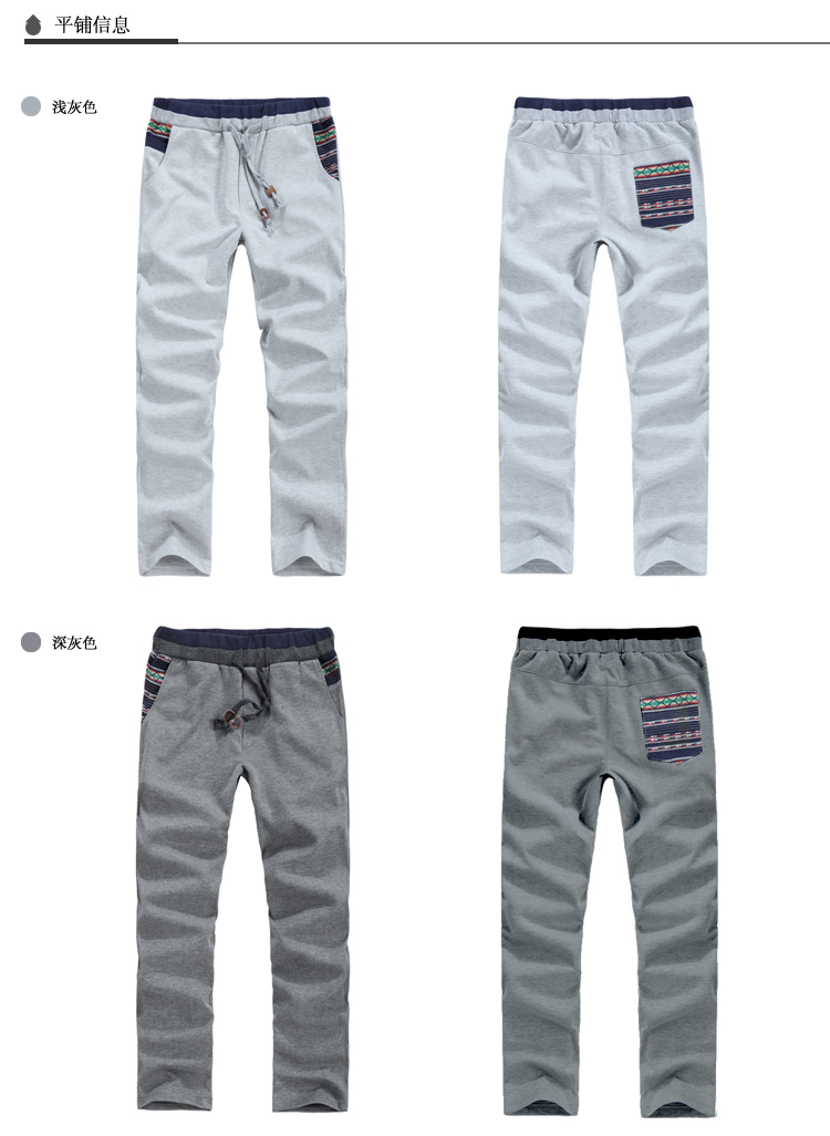 Geshi Grid Lions 2013 thin summer men casual pants harem pants trousers Korean national wind pants Guardian