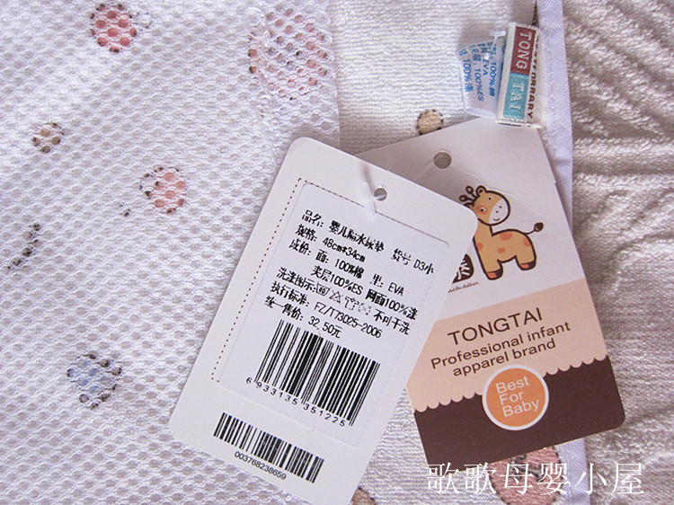TongTai Tong Thai D3 small / large baby stroller across the urine mattress pad No. baby changing mat 48 * 34cm/63 * 42cm