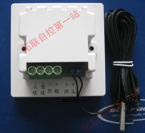 开利格力 约克中央空调温控器开利中央空调面板温控