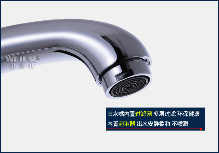Wei Jie Shi Stable Rotatable Copper Safety Durable Single Lever Solid Taps