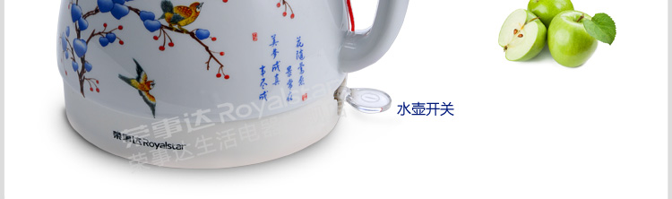 Royalstar Royalstar TCE10-06a plus automatic hydro teapot ceramic electric kettle water Kit