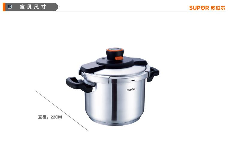 Genuine Supor clever easy opening pressure cooking pots pressure cooker cooker steamer General D22E16L gifts