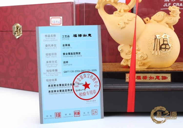 The source of li gourd ornaments brave smug upscale velvet shakin crafts ornaments decorations He Shouji Xiang gift