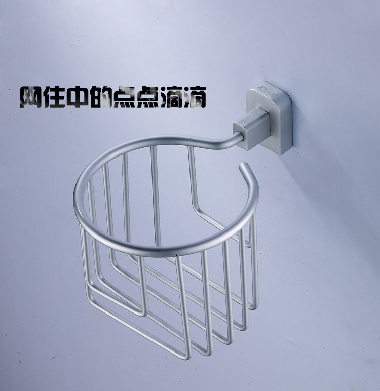 Cahia bathroom Towel rack space aluminium tissue box tray toilet paper holder toilet paper holder toilet paper holder
