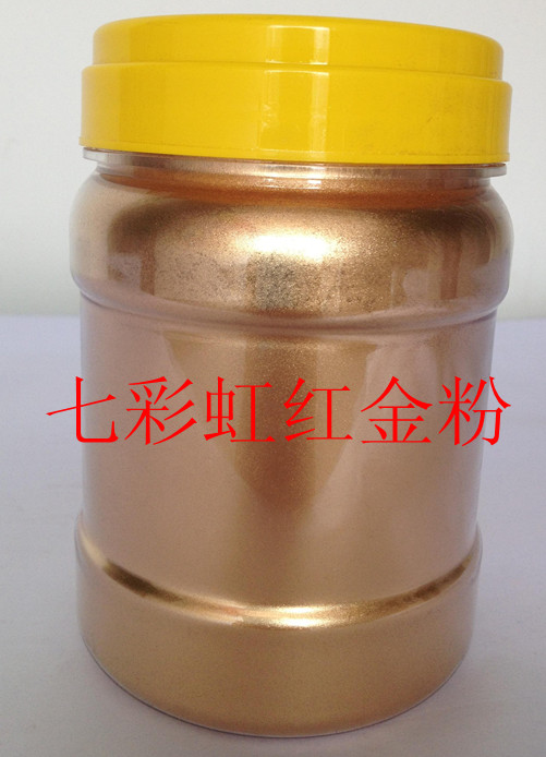 Rainbow bronze powder