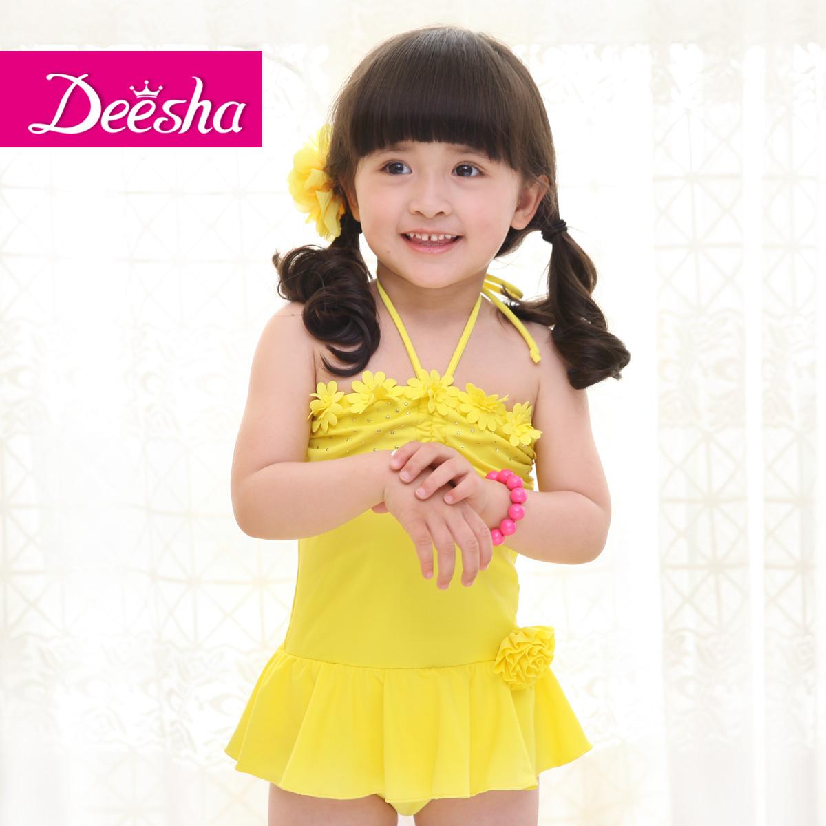 Детский купальник DEESHA 1493104