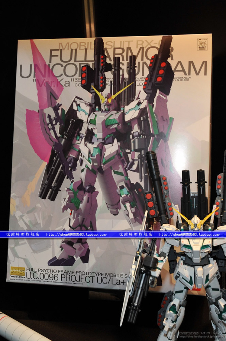 万代高达模型 MG UNICORN 1/100 独角兽 爆甲 全武装 全装备高达图片_44