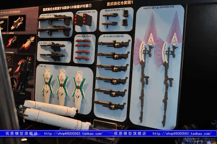 万代高达模型 MG UNICORN 1/100 独角兽 爆甲 全武装 全装备高达图片_28