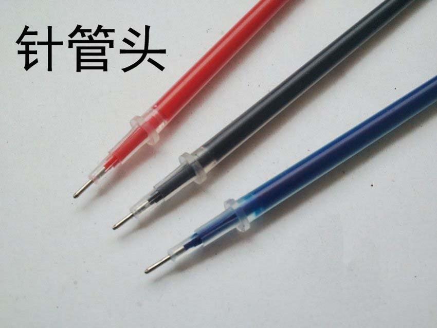 批发水笔芯0.5mm全针管晨光真彩替芯0.38碳素