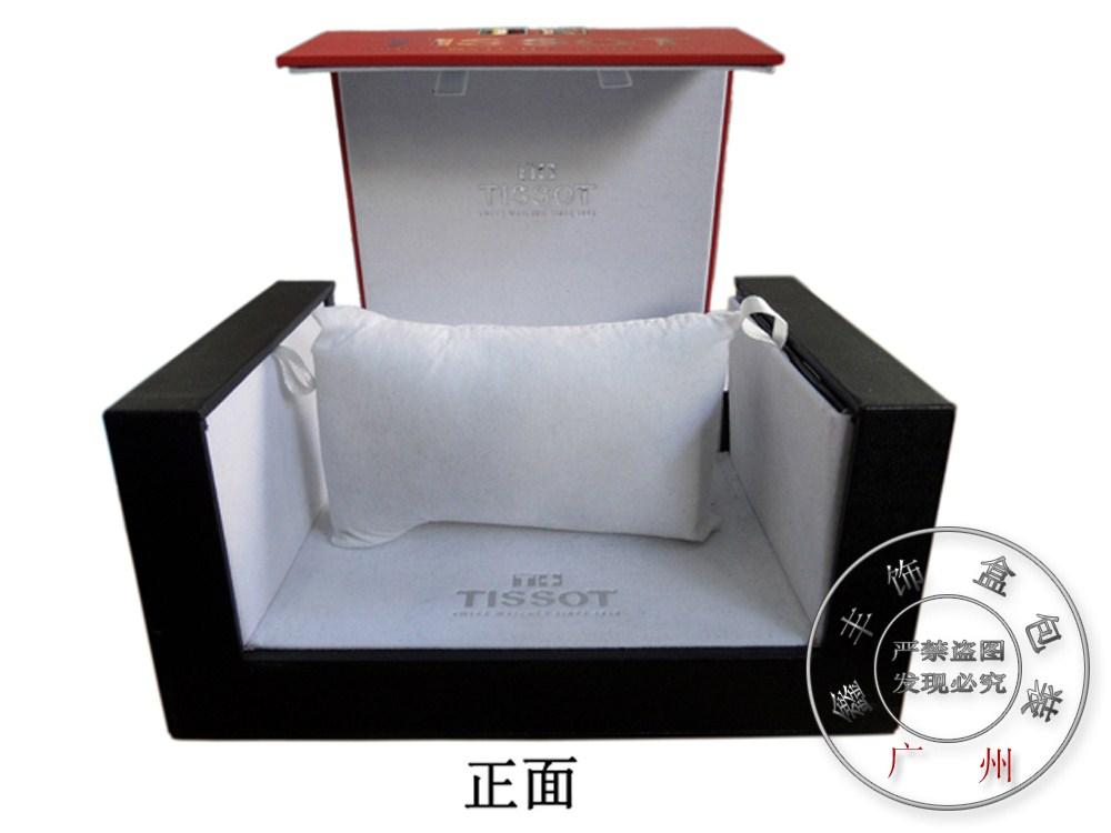 Шкатулка для хранения украшений PU кожаный ящик с высокого класса часы Tissot