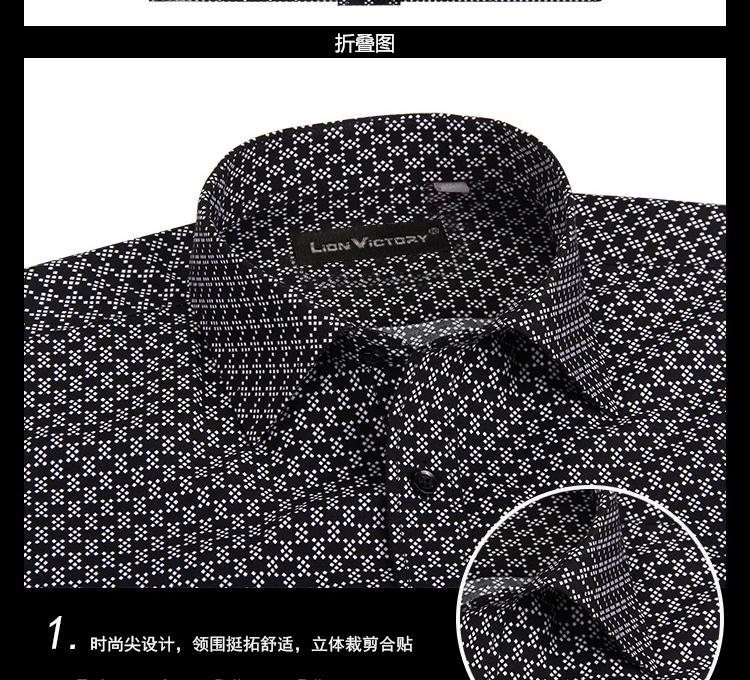 Lionvictory Mens Floral Printing Long Sleeve Straight Fit Cotton Square Collar Business Casual Dress Shirts