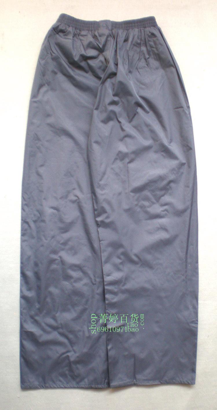 Дождевик Super coat 08 Super coat