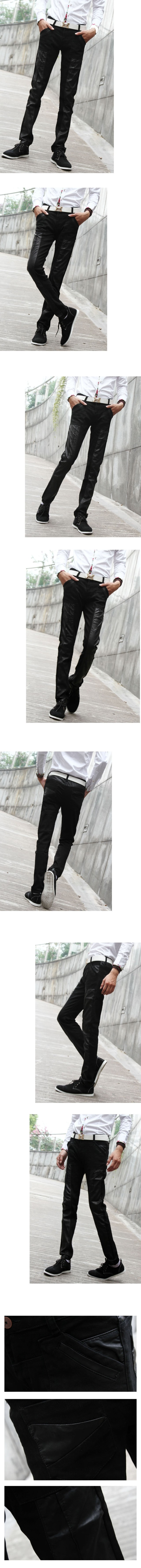 Entong Leather Slim Casual Matching Solid Comfortable Men Pants