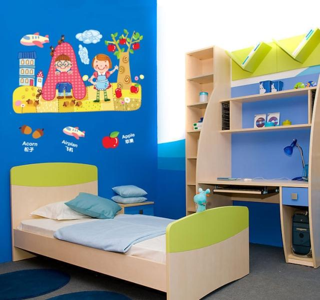 E-HOME New special removable yellow cartoon children's room wall stickers nursery wall letters happy decorations