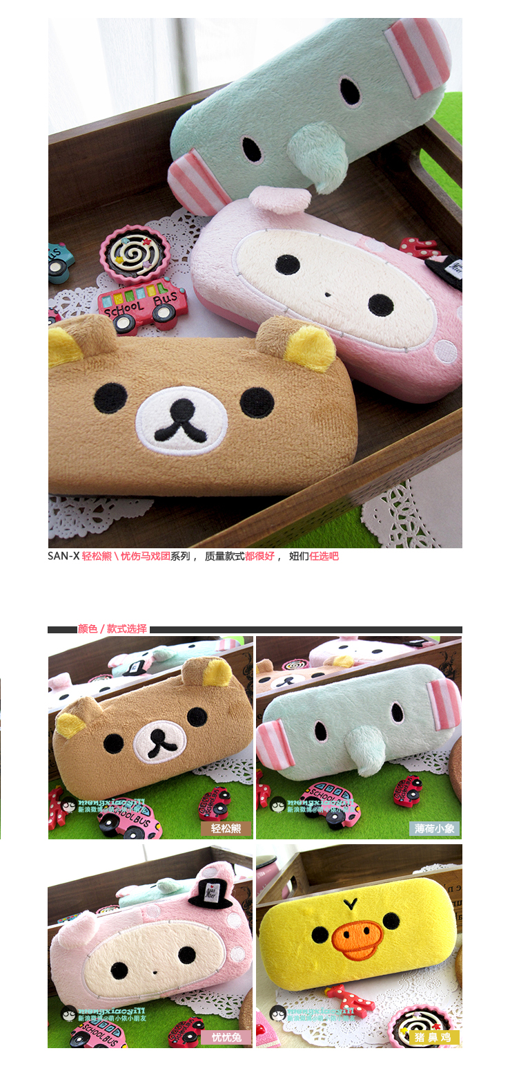 Little by trade Meng easily bear cute plush sad circus stereoscopic glasses case sunglasses case