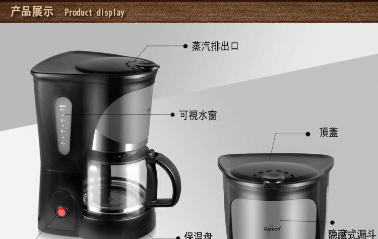 Kortec High Thai CM6631 coffee machine semi-automatic drip coffee maker Household American dual teapot