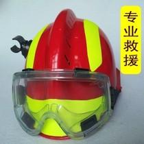Средство защиты головы Пожарная F2 шлемы новых европейских спасения шлем огонь спасения шлем