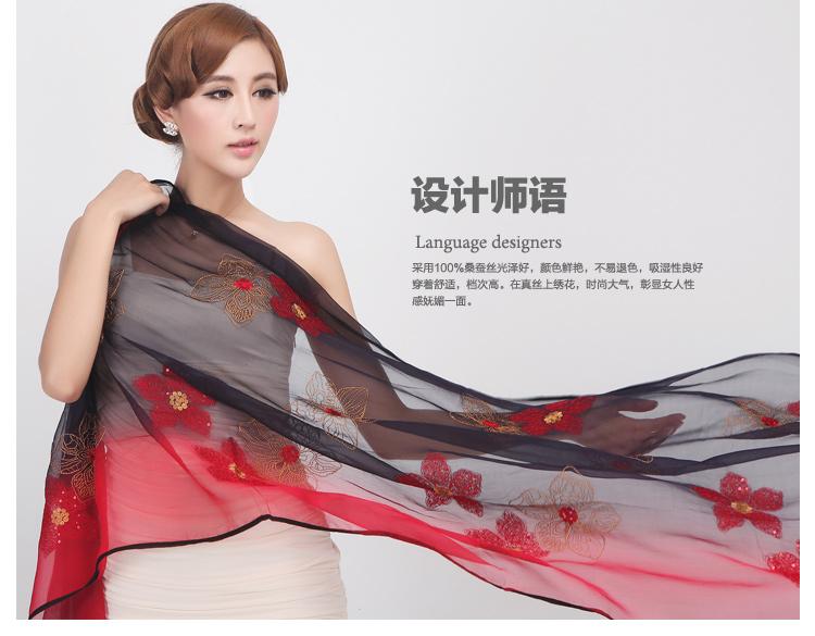上海故事专柜正品时尚彩绘花语刺绣真丝长丝巾