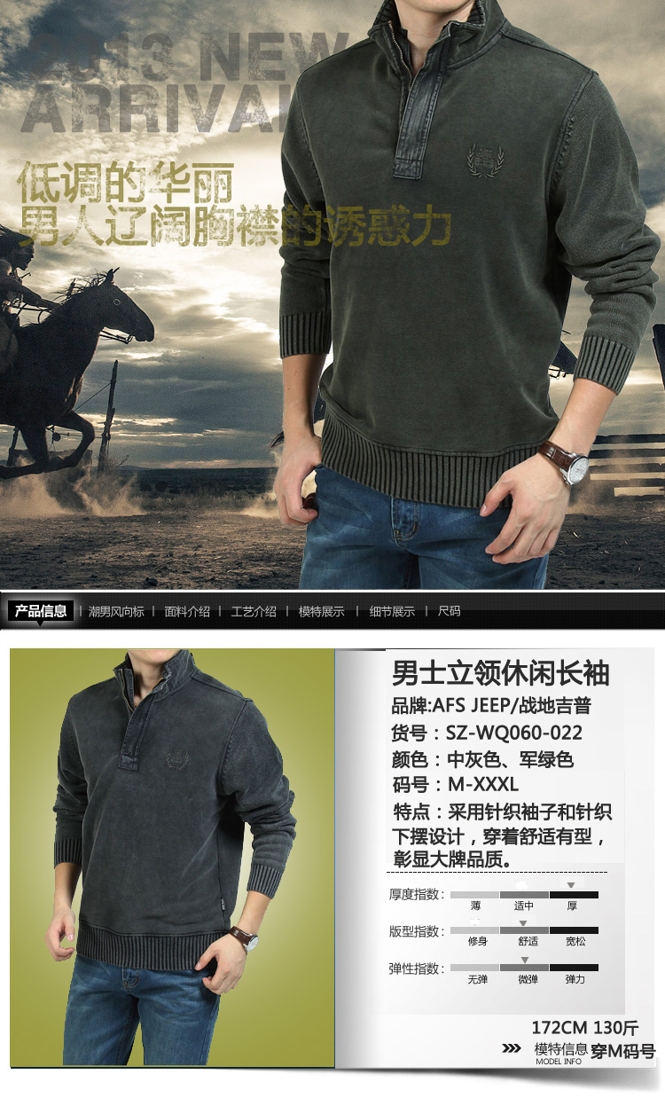 Battlefield 2013 Autumn new products AfsJEEP long sleeve T pension European beauty thicken men's t-shirt men's clothing