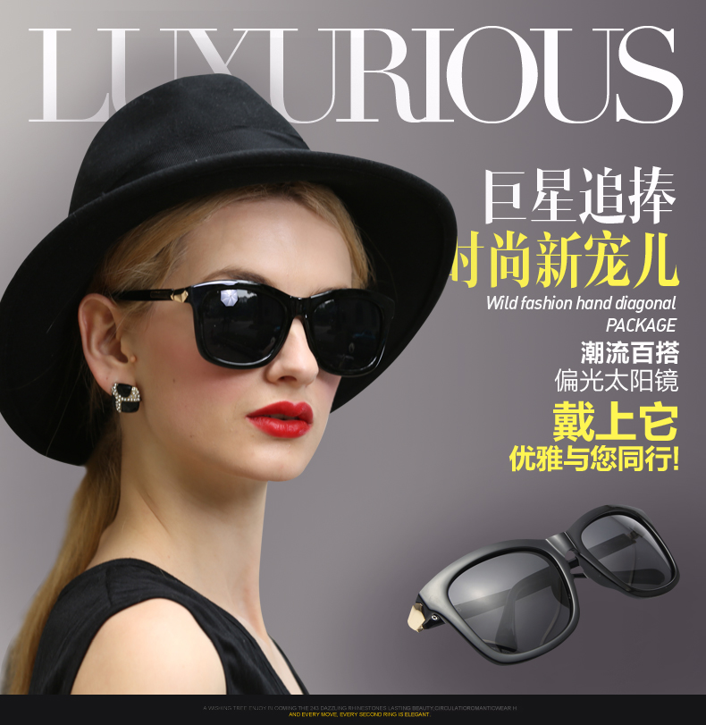 Look !Ladys New Fashion 100% UV400 Sunglasses Star Style ...
