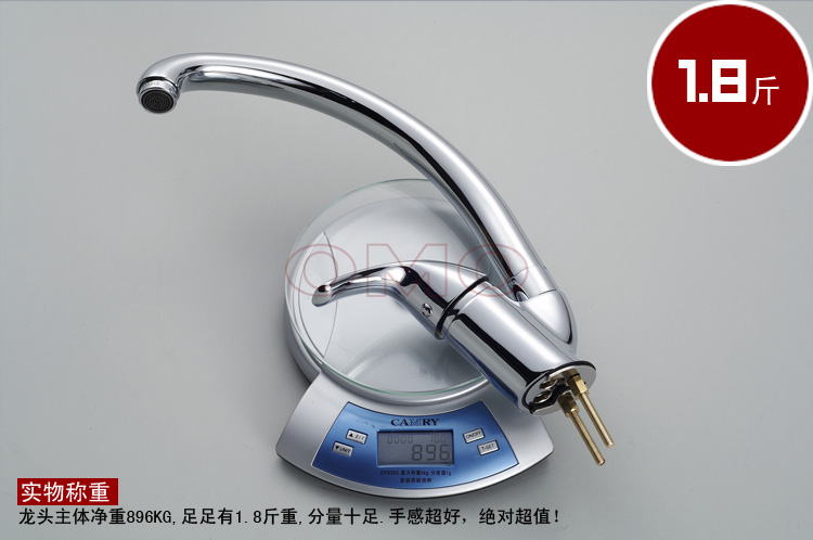 OMO Ohm vegetable sink faucet hot and cold copper bathroom kitchen sink kitchen faucet delivery hose 90,926
