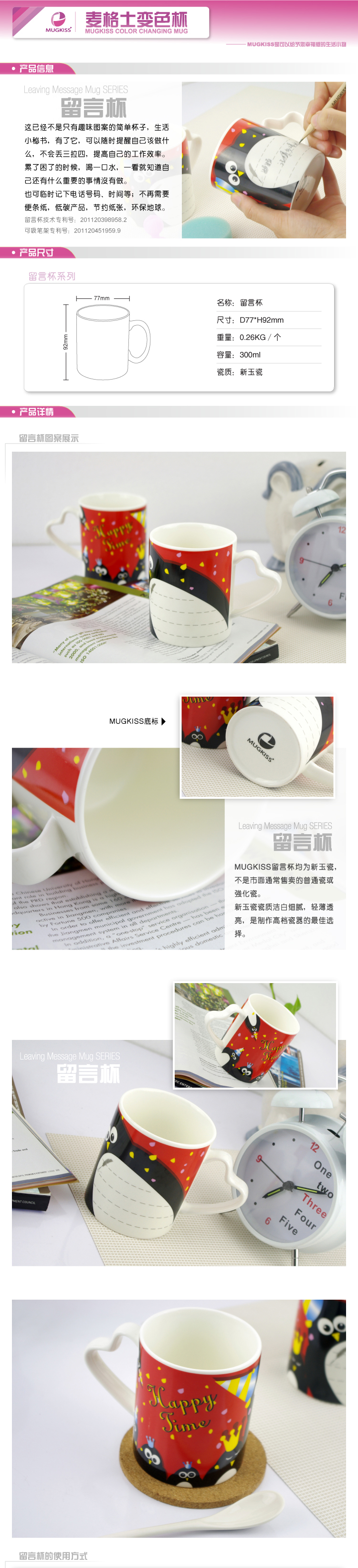 MUGKISS Meg write message lovable notes mug Cup creative ceramic water cups