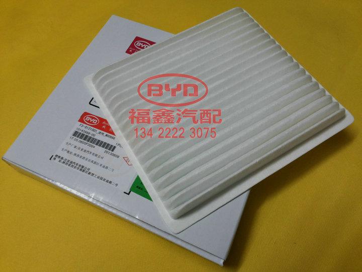 Салонные фильтры BYD F3 f3r/G3/L3 происхождение кабина воздушный фильтр воздушный фильтр Кондиционер Аксессуары