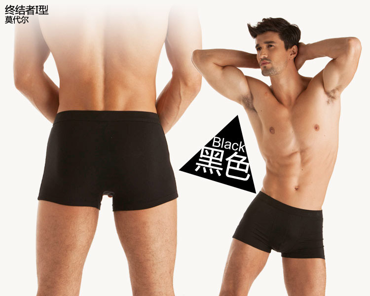 Mens Solid Modal Sexy Low Waist Breathable U Convex Underwear Boxer Briefs