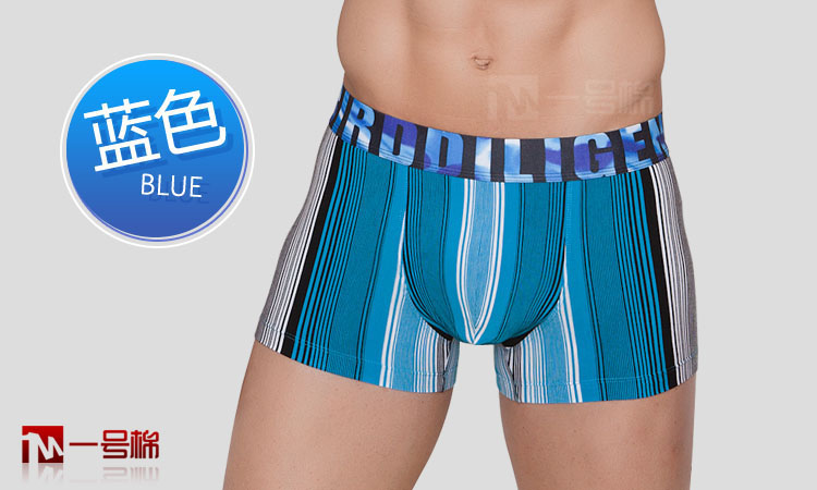 Mens U Convex Stripe Modal Broadbelt Underwear Middle Waist Boxer Briefs