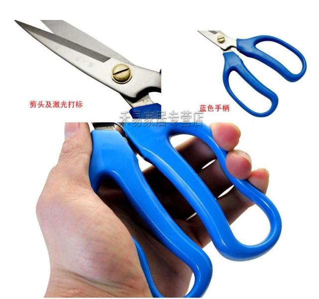 Scissors Durable  Stainless Steel