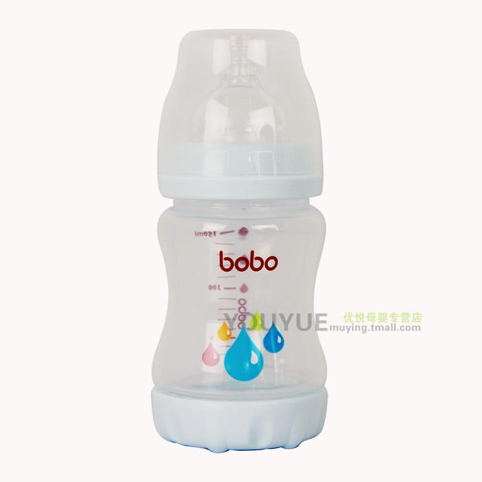 feeding bottle baby bottle 150ml bottle pp wide mouth BP341