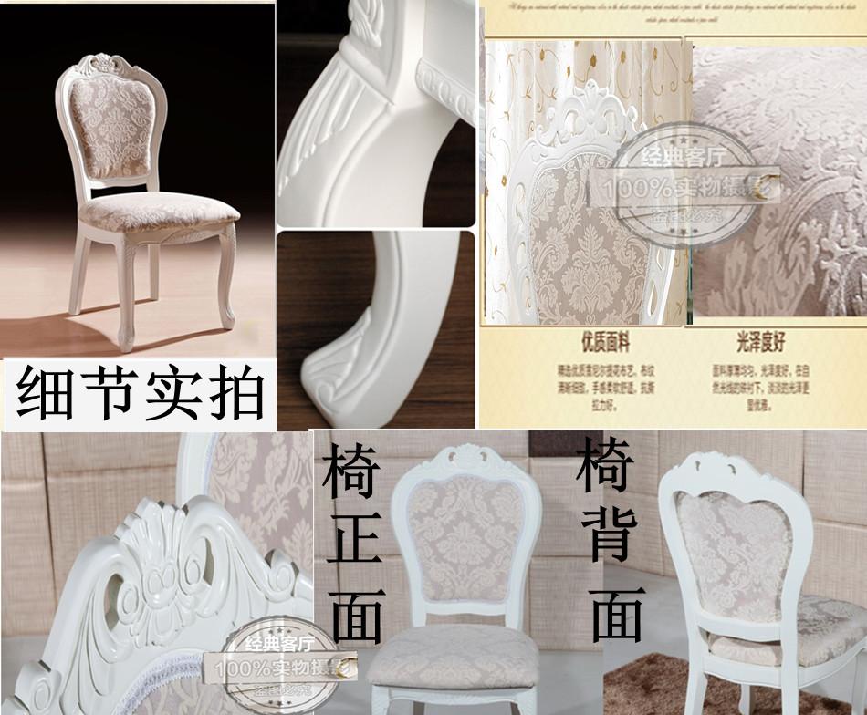 Стол обеденный Европейский стиль обеденный стол и стул сочетание белого твердой древесины обеденные столы обеденный стол круглый обеденный стол прямоугольный бренда продажи