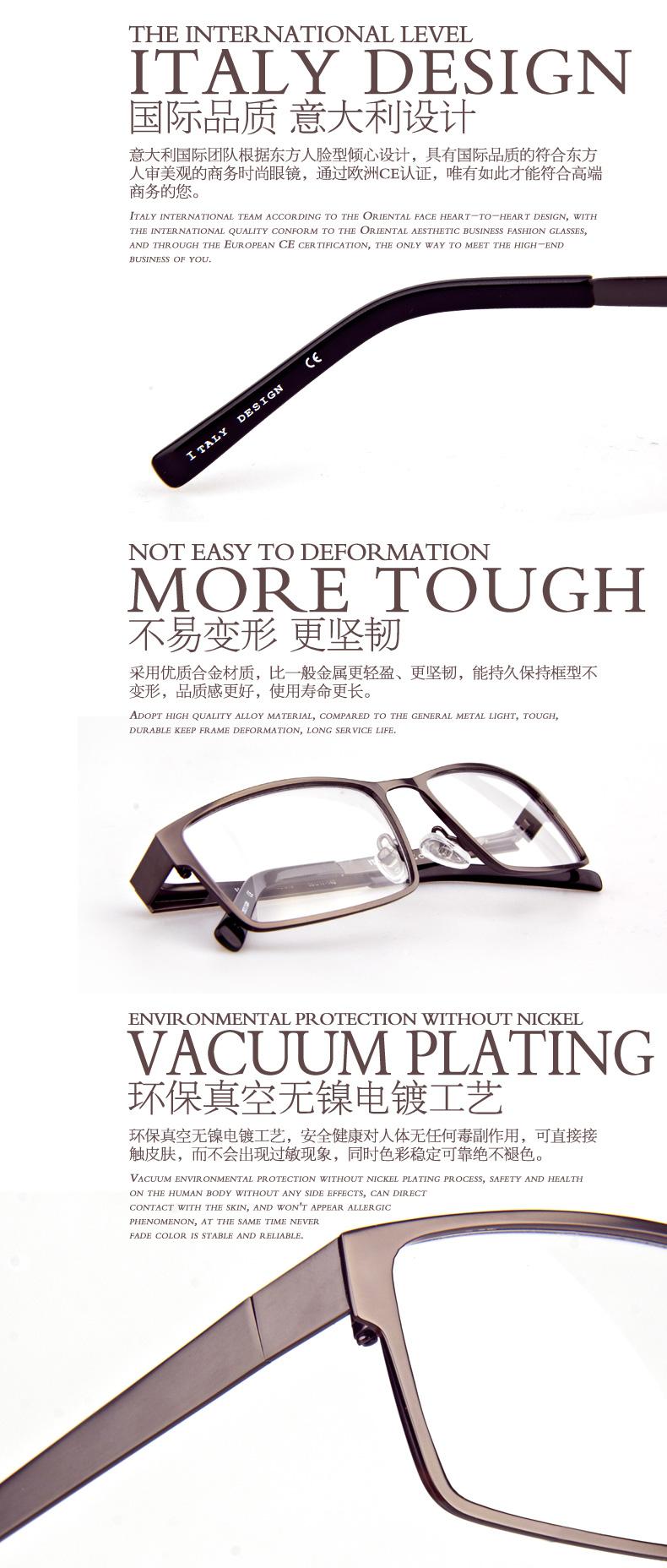 ITISF4 Ives men glasses frame glasses frame glasses full tide glasses ultralight Business EC034
