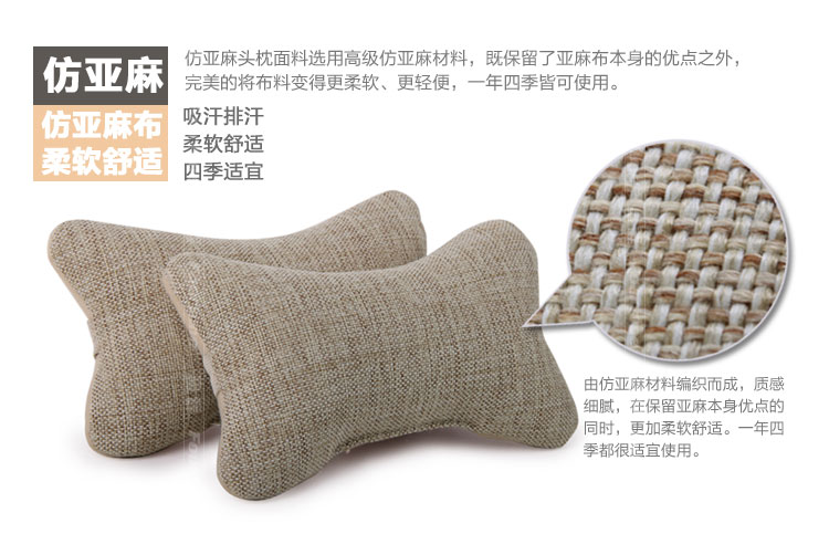 Car-Joy Fu cheng Car headrest lumbar pillow pillow pillow neck pillow for loading car kits email special offers
