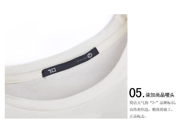 新款男夏装埃及法老王贴布印花短袖T恤12TX34图片