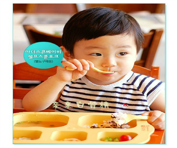 Childeku South Korea imported genuine Mother ' s corn corn material and young children baby spoon fork cutlery set