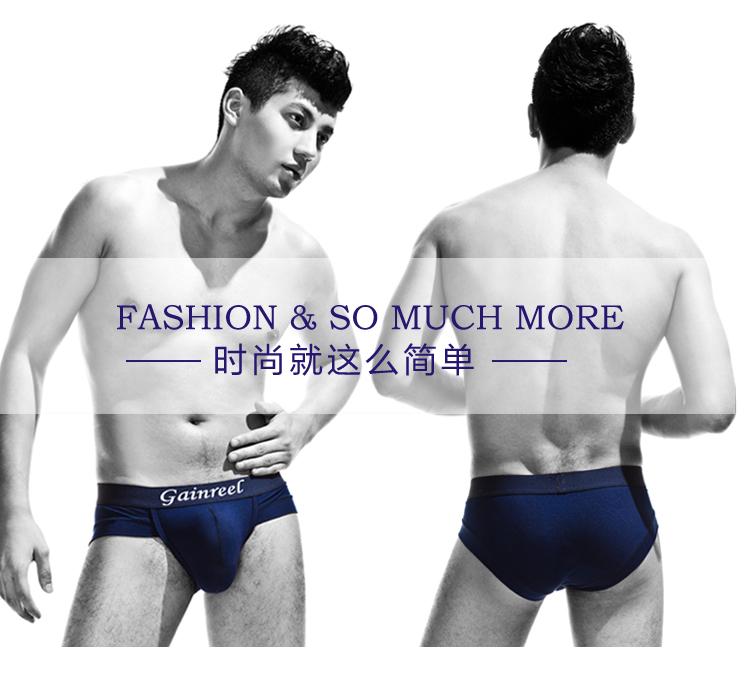GainReel [Two free postage Song Rui Eryi the Monroe men's underwear Modal Sexy U Convex waist comfortable