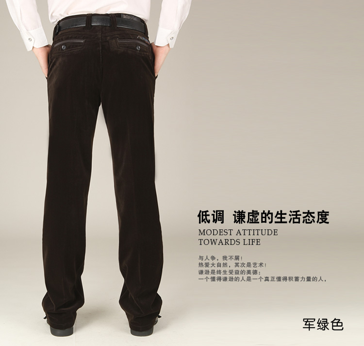 Manhua Unadorned Chinese business men winter thick warm corduroy pants straight jeans pants trousers male strip Trousers