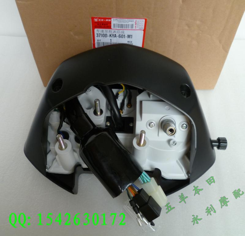 Панель приборов для мотоцикла WH150