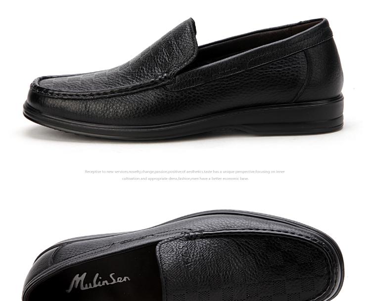 鞋子 木林森/