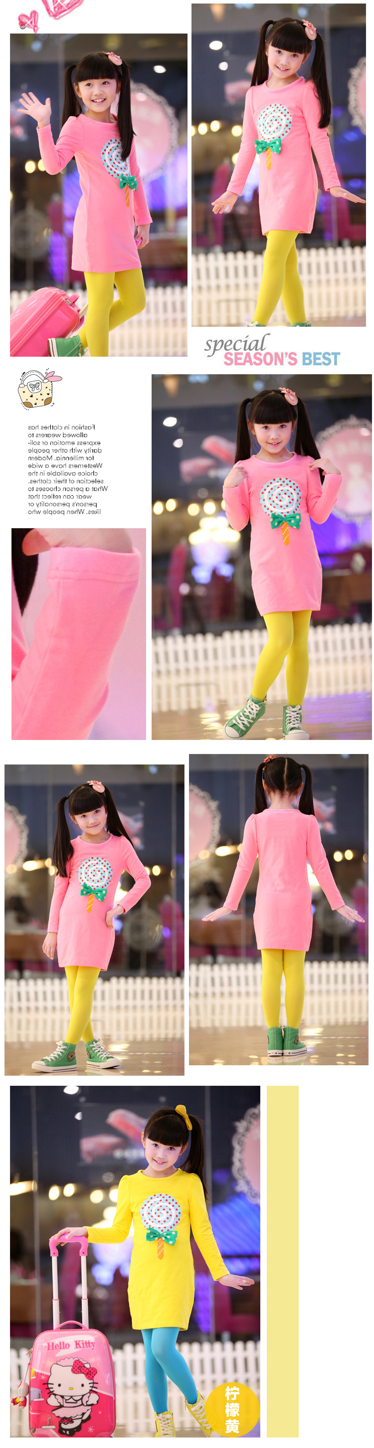 Flute Shakespeare kids girls 2013 spring new children's clothes sweater Candy-colored slim girls sweater 1