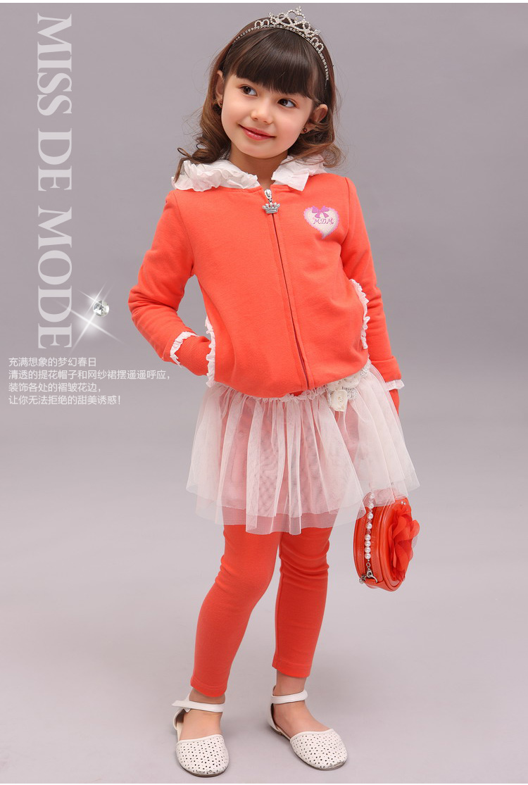 Miss modern baby clothes girls fashion Joker zipper hooded suits children 2013 spring new
